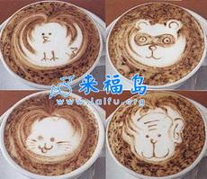 El arte de café4