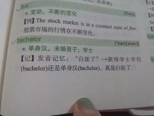这么顺溜的英语还有哪些