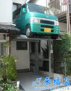 家里没停车位怎么办?