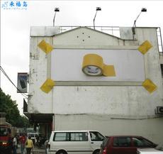 Amazing Ad