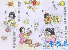 中国四大美女的图文解说
