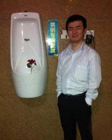 博鳌论坛为姚明准备的特制便池。尿不起啊!!!有木有?