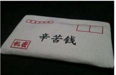 自从买了这款钱包,每次吃完饭拿出来,都被朋友抢着结账了!