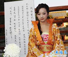 """穿越女""""李师师""""汴京万元卖菊花,说自己的菊花好养,莫非有暗指?"""