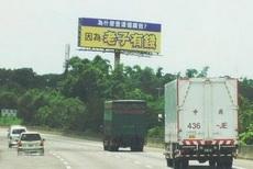 这是我见过最得瑟的广告语了!!!