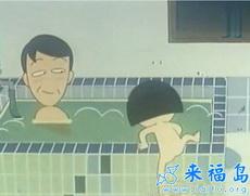 日本女影星全裸入浴高清无码图!