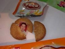 吃饼干送照片,这是这个企业负责人的么?