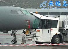 汽車也會撞到飛機