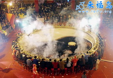 世界上最大的火锅