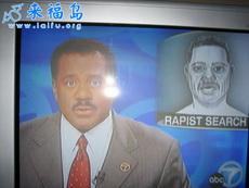 电视台正在通缉强奸犯