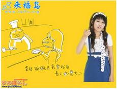 清纯女生从大一到大四的彪悍变化11_真人漫画