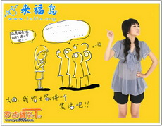 清纯女生从大一到大四的彪悍变化4_真人漫画
