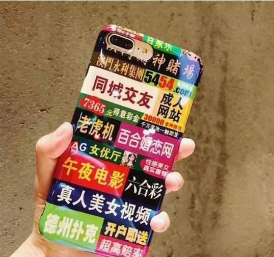 这手机壳设计的乱七八糟的,我完全没看过