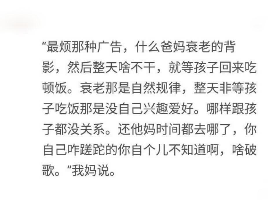 双方各提诉讼请求 上海市地税局重申