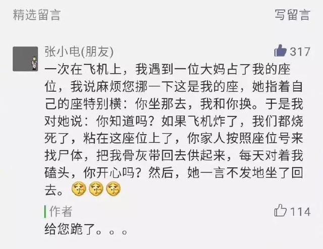 北京:近200条定制公交将于25日上线接受预订