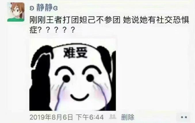 记者打探武汉商超蔬菜套餐,多数均价每公斤十元以内
