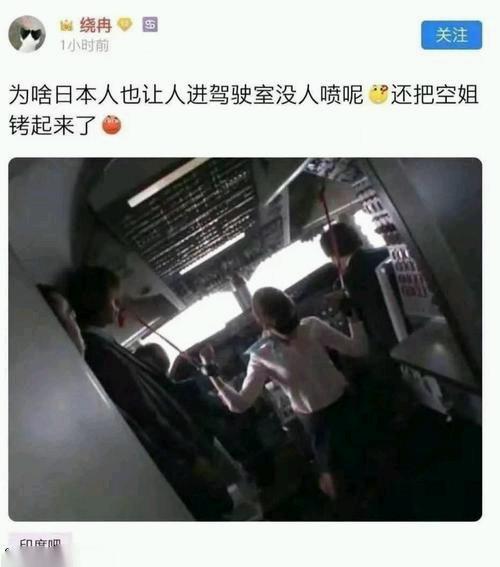 武汉红十字会医院迎两台大型供氧罐 医护人员:这是生命的保证