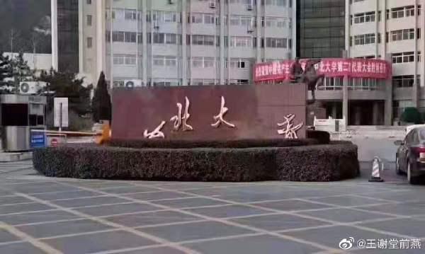 视频-麦蒂vs热火集锦 展望女足世界杯期待正名