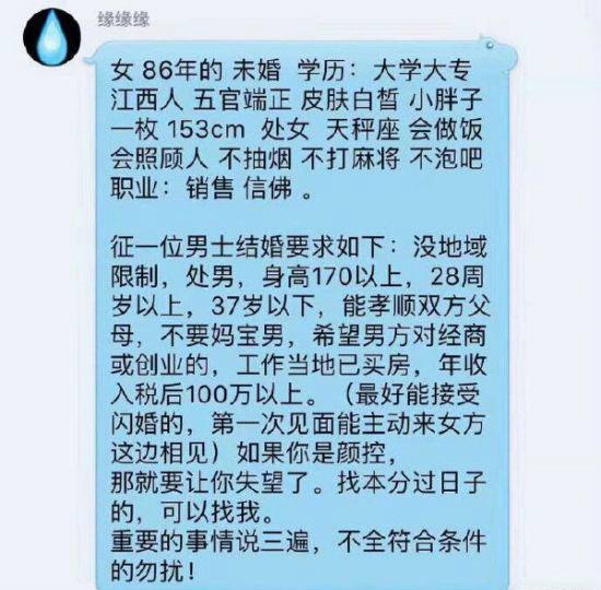 """湖北武穴党校变""""隔离房"""":送三餐防""""串门"""" 医护人员24小时服务"""