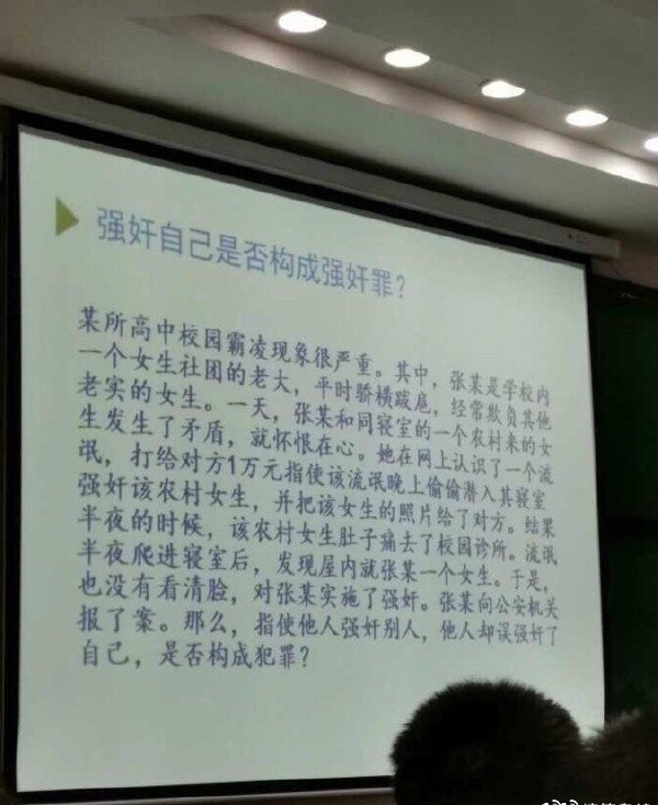 江苏警方查获481名在逃人员:潜逃27年外省命案逃犯落网