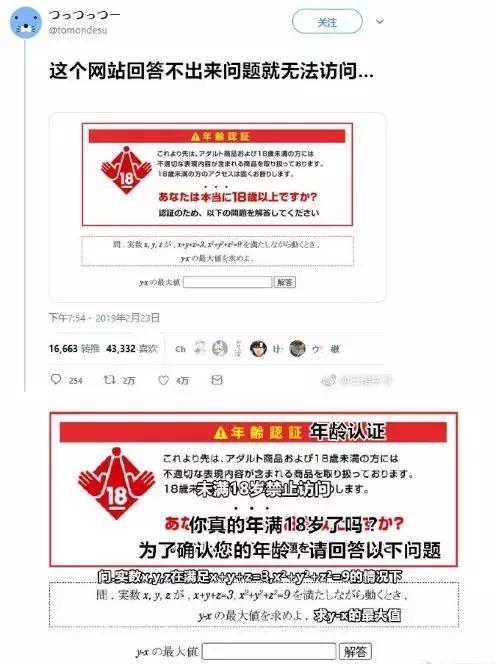 喜乐棋牌;中国驻巴拿马使馆发言人:病毒面前恐慌是最大的敌人