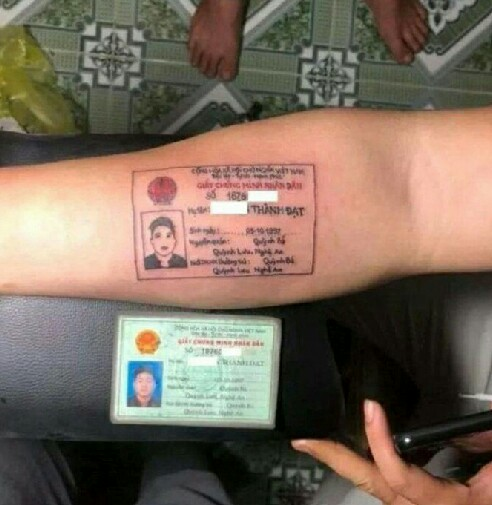 再也不怕身份证丢失了