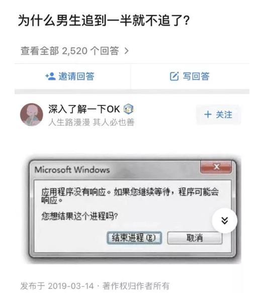 深圳将全面禁止食用野生动物