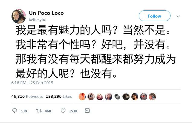 钟南山称李文亮英雄