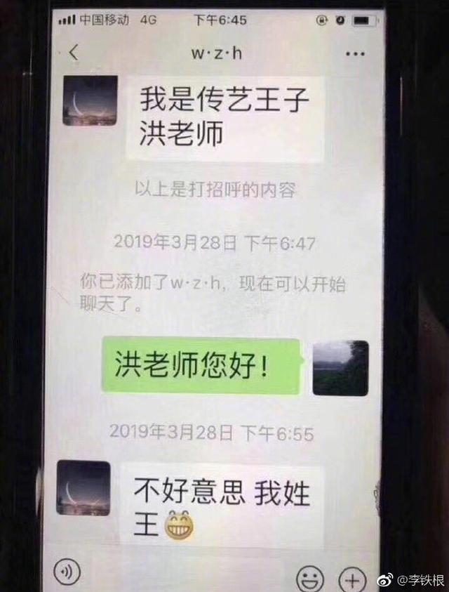 受疫情影响香港血库告急 香港市民积极无偿献血