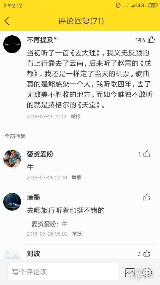 刘寿祥肺炎去世