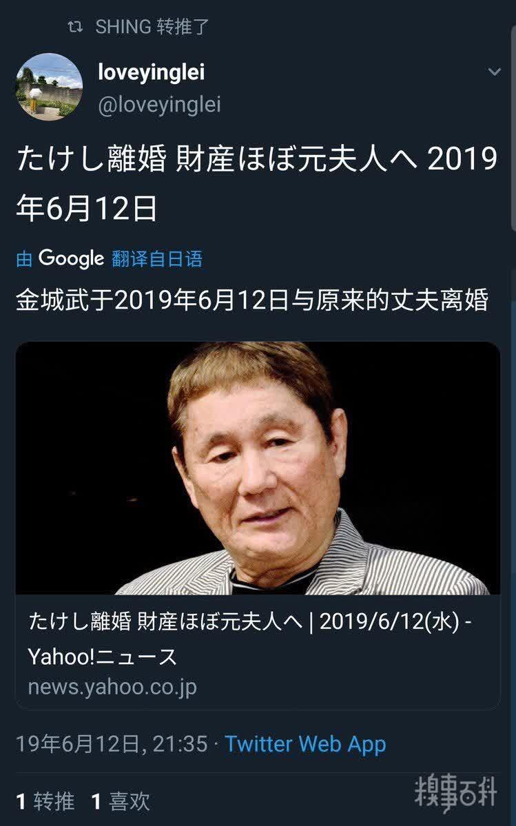 不懂日语也能看出来谷歌翻译不靠谱