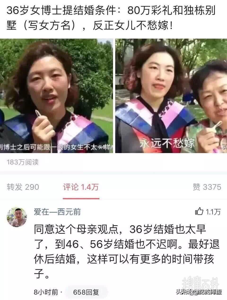 """口罩厂满负荷生产机器频""""罢工"""" 江西车企工程师全天候救援"""