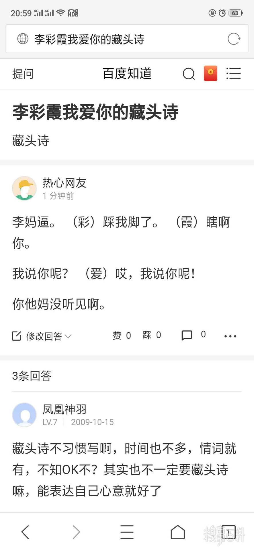 期银大跌7.99% 云南沾益县最旱年调查