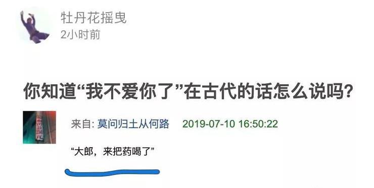 国际及各国青年组织积极支持中国抗击新冠肺炎疫情