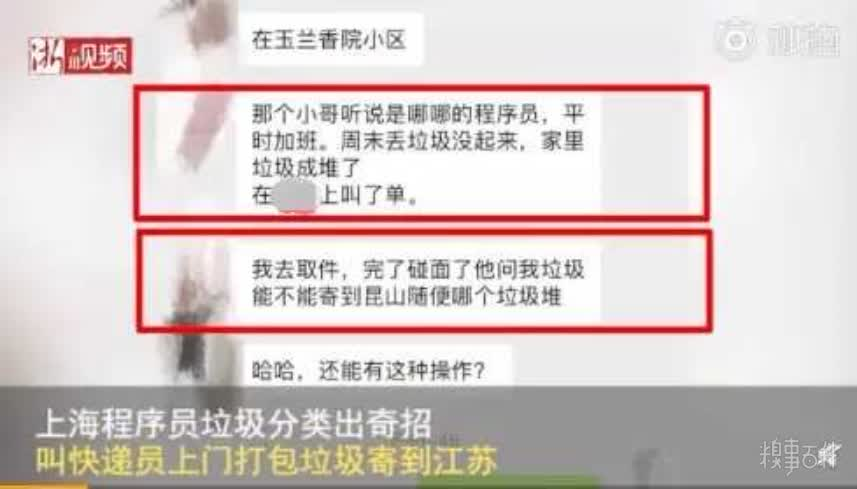 """""""时代楷模""""黄大年纪念碑在长春揭幕"""