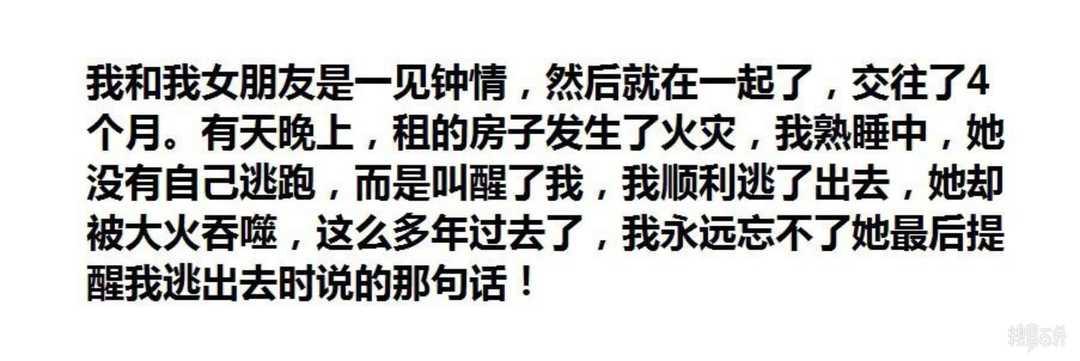 肖战、王凯、张若昀三位走完红毯集体睡觉!旁边的女生一脸花痴