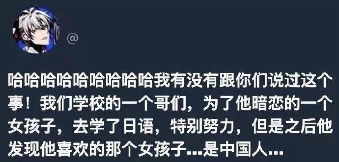 然后可以装作日本留学生向她请教中文了、