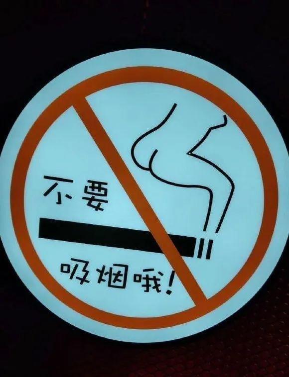 吸煙容易產生幻覺